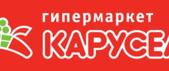 logo карусель