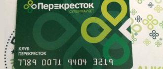 Карточка зеленая