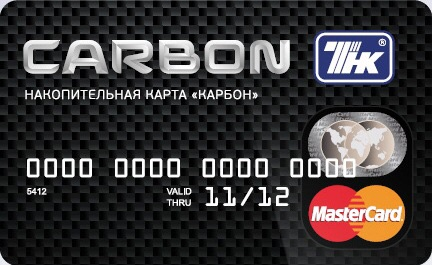 ТНК Carboon