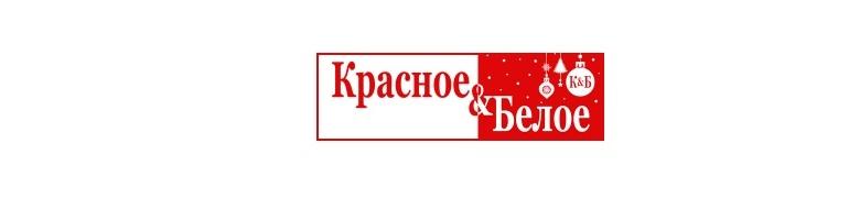 Логотип сети Красное и Белое