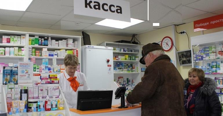 Касса аптеки