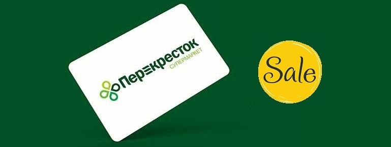 Карточка на зеленом фоне