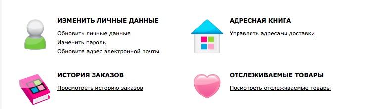 Опции сайта