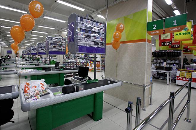 Активация карты в гипермаркете