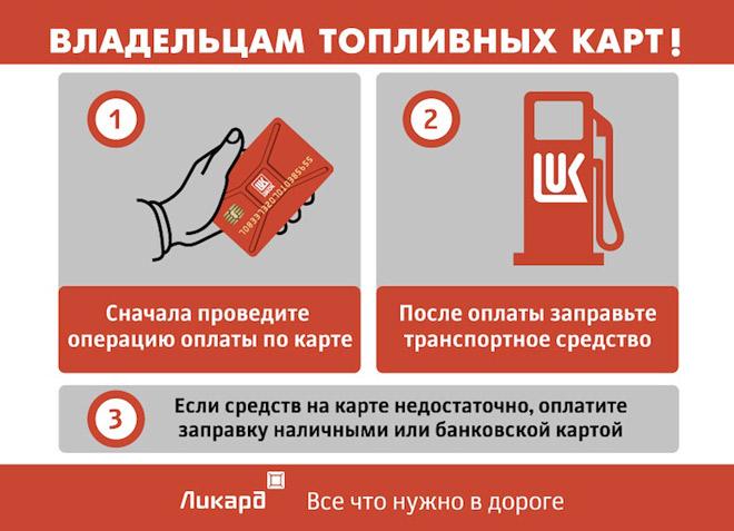 Оплачиваем бонусными рублями