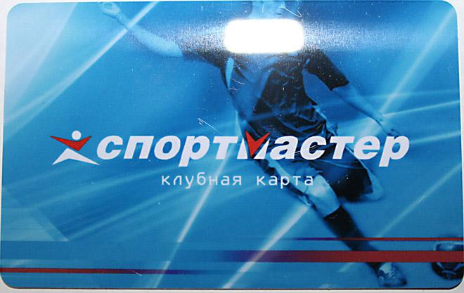 Клубная карта Спортмастер