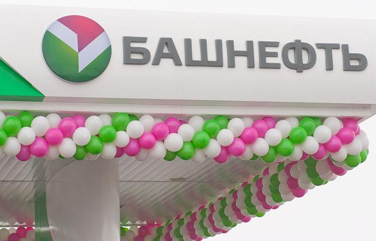Возможности компании Башнефть