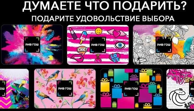 Дизайн электронных карт