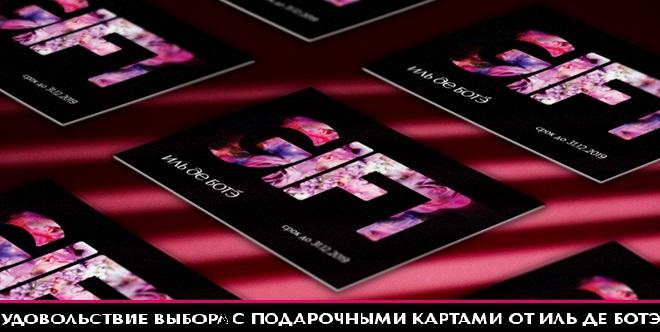 Фото черных карточек с надписями