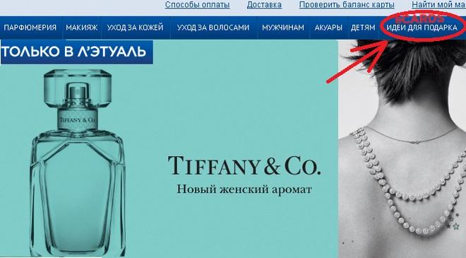 Сайт лету.ру
