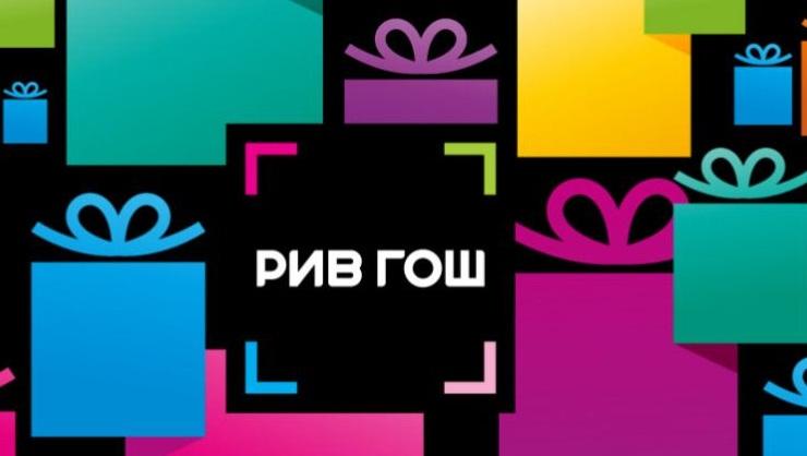 Логотип с подарками