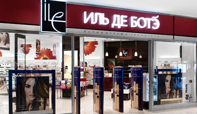 Магазин Иль де боте
