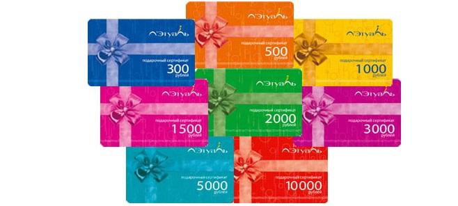 Набор разноцветных карточек