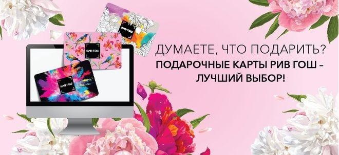 Цветы на розовом фоне