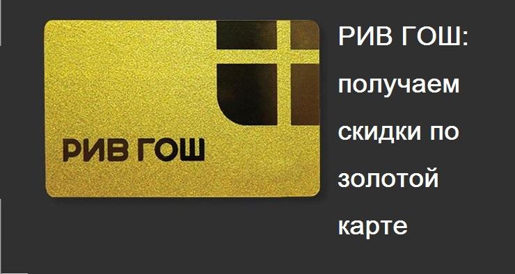 Золотая карта на сером фоне