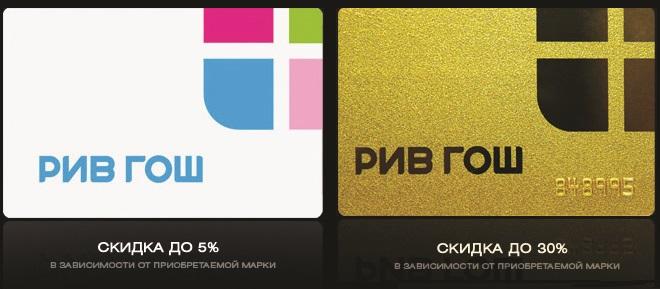 карточки на черном фоне