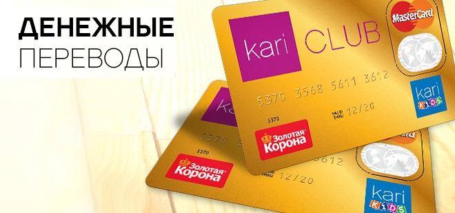 золотые карточки
